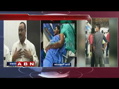 Minister Acham Naidu press meet over assault on YS Jagan | ABN Telugu