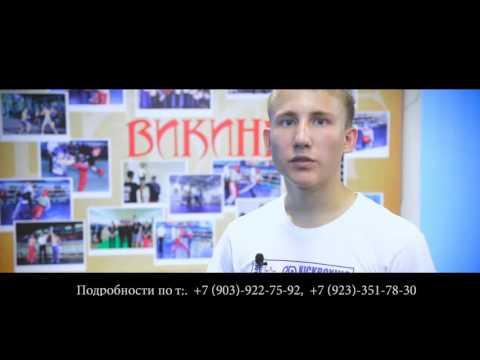Кикбоксинг.Спортсмен нуждается в финансовой поддержке  .2016.