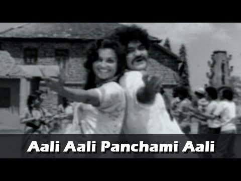 Aali Re Aali Panchim Aali - Ashok Saraf Ranjana - Holi Songs...