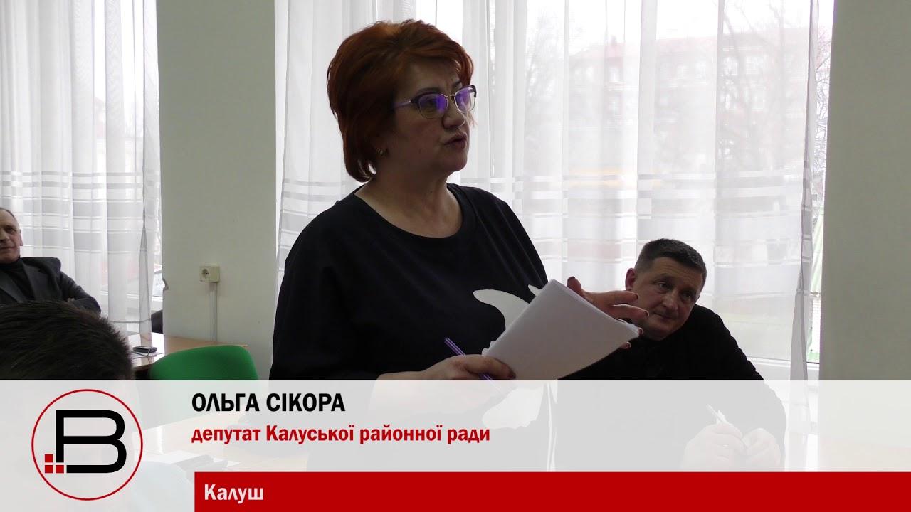 """""""50% і ви — в пріоритеті"""". На ремонт доріг Калущини треба шукати гроші у селах"""