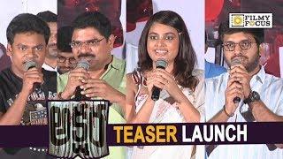 Akshara Movie Teaser Launch || Nanditha Swetha, Shakalaka Shankar, Shritej, Satya