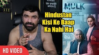 Ajaz Khan Reaction On Mulk Trailer | Kya Hindu Kya Muslim | Hindustan Kisi Ke Baap Ka Nahi Hai
