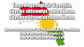 Ey reqîb (Oh enemy): in central Kurdish dialect