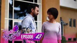 Peni Kurullo | Episode 43 - (2019-08-30) | ITN
