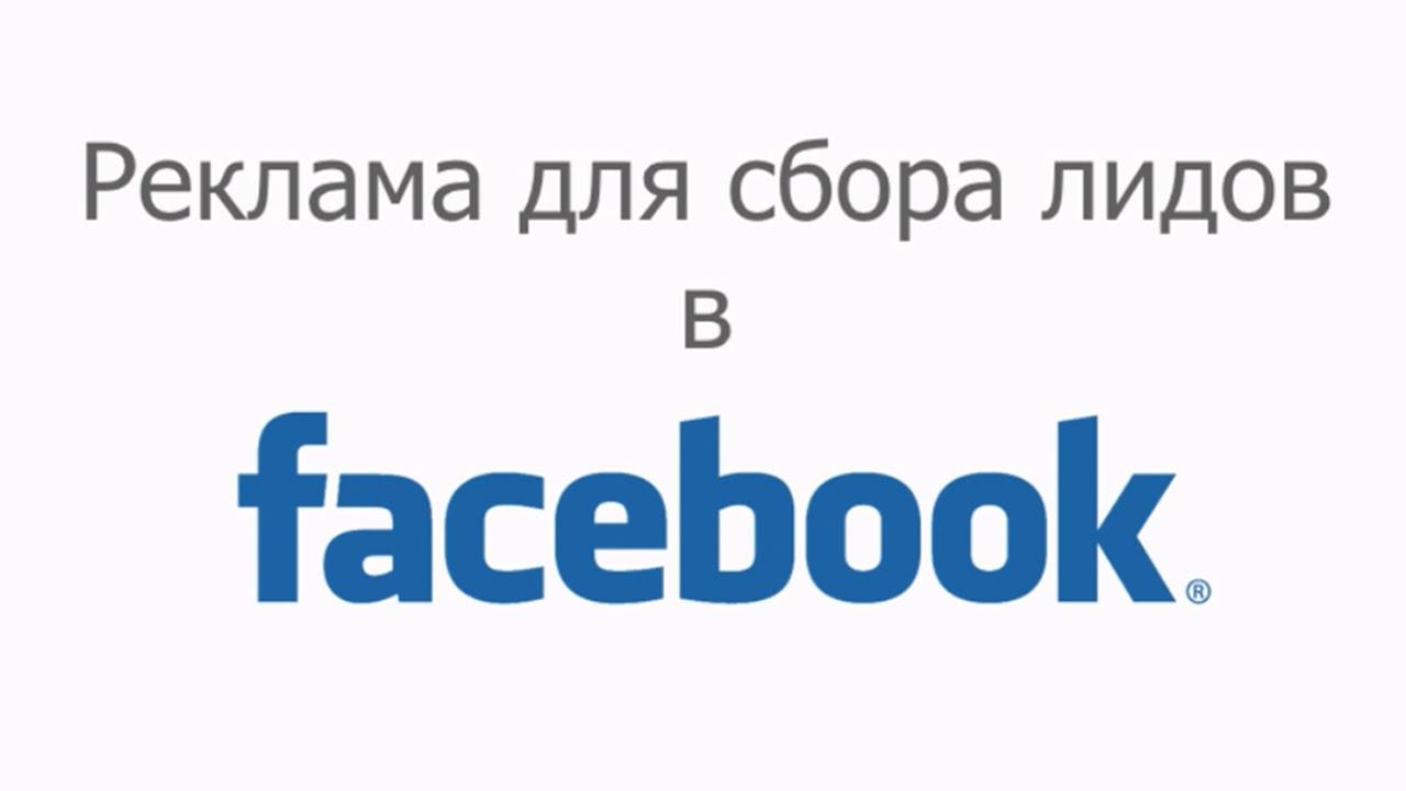 Postar minhas fotos no facebook 1