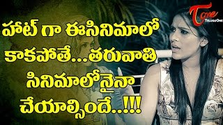 hotness-yes-it-is-rashmi-talk-o-mania-teluguone