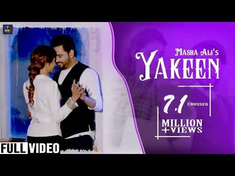 Yakeen (Trust ) ਯਕੀਨ   Masha Ali   New Punjabi Full Song 2018