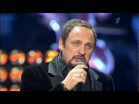Стас Михайлов - Прости меня, большое небо