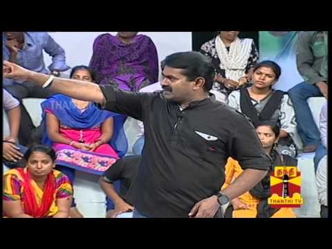 Makkal Munnal - Debate On jallikattu Ban Seg01 (25 05 2014) : Thanthi Tv video