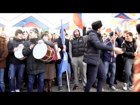 Кавказский марш / День Народного Единства. Кавказ за Единство! (РКНК)