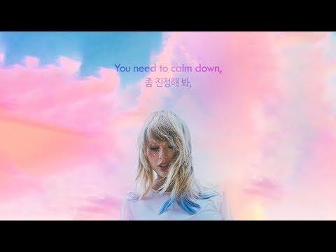 [신곡🔥] Taylor Swift(테일러 스위프트) - You Need To Calm Down (2019) [가사해석]