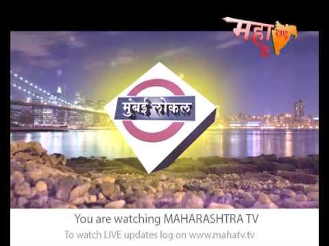 31 March 2015 10 pm Mumbai Local News By Maharashtra TV