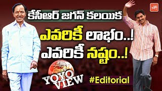 CM KCR and YS Jagan Strategies on Alliance | KCR Federal Front | Editorial | KTR  VIEW