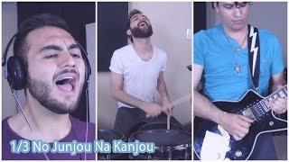 1/3 Junjou na Kanjou - J Rockers ft. Alfonso Espir (Samurai X Ending 6 Cover Español)