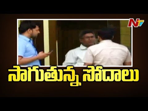 IT Raids Continue On Vijayawada Political Leaders residence | NTV