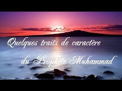 Les miracles de Mohammad : avant la prophétie !