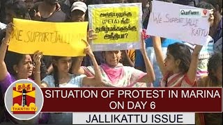 Situation of protest in Marina on day 6 over Jallikattu issue | Detailed Report