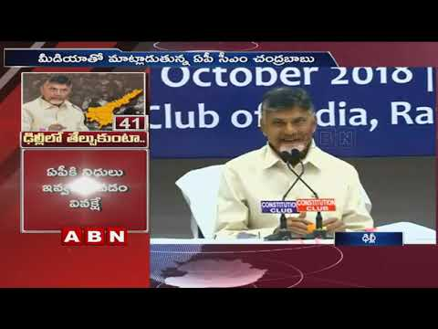 CM Chandrababu Press Meet over YS Jagan Attack Controversy & BJP Irregularities | Delhi | Part 2