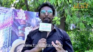 Gokul At Jambulingam 3D Audio Launch