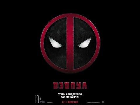 Deadpool (2016) Full Movie in Hindi Watch Online Free