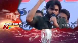 Pawan Kalyan Ichchapuram Bahiranga Sabha Highlights || Janasena Porata Yatra