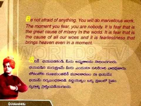 Self Confidence Quotes in Telugu Quotes-2 Self Confidence
