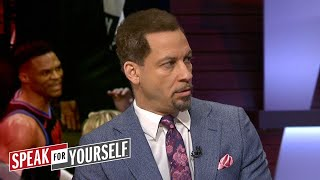 Chris Broussard on Westbrook and Melo after Thunder's 2018 Playoff exit | NBA | SPEAK FOR YOURSELF