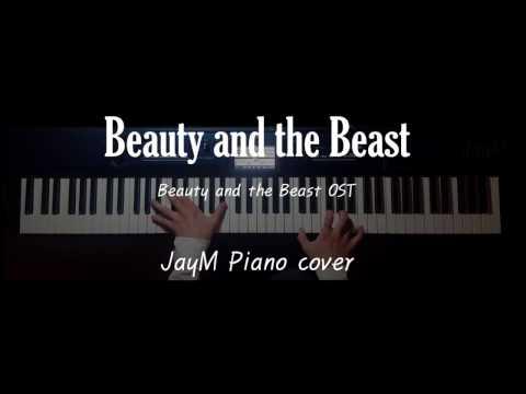 Beauty and the Beast - 미녀와 야수 OST     피아노 커버 JayM