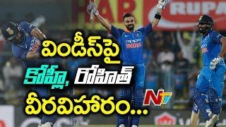 India vs West Indies: Kohli, Rohit Slam Tons | India's successful Chase of 323, Won By 8 Wkts | NTV