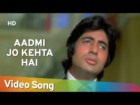 Aadmi Jo Kehta Hai - Amitabh Bachchan - Praveen Babi - Majboor - Kishore - Hindi Song video
