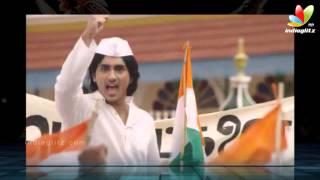 Thalaivan - Kaaviya Thalaivan Tamil Movie Trailer Review | Siddharth, Prithviraj, Nassar, Vedhicka, AR.Rahman
