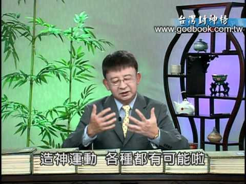 106青山王暗訪.mpg