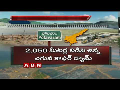 Polavaram Cofferdam Construction Completed Successfully Before Target Date | ABN Telugu