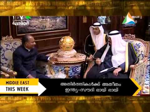 IRAN's 'big' new nuclear announcement- Gulf Impact & AK Antony's first Saudi visit- round up
