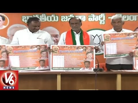 Telangana BJP President Laxman Releases Promotional Poster | Hyderabad | V6 News