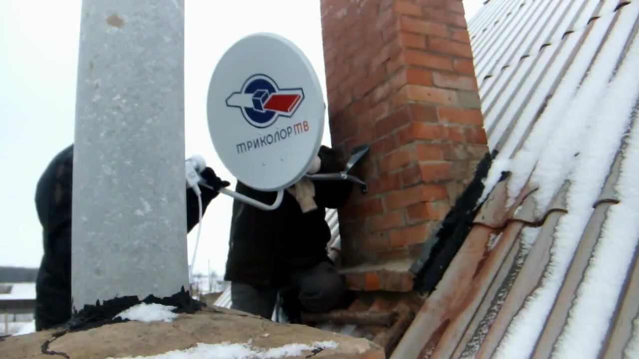 Настройка антенны Триколор ТВ своими руками: подробности для 42