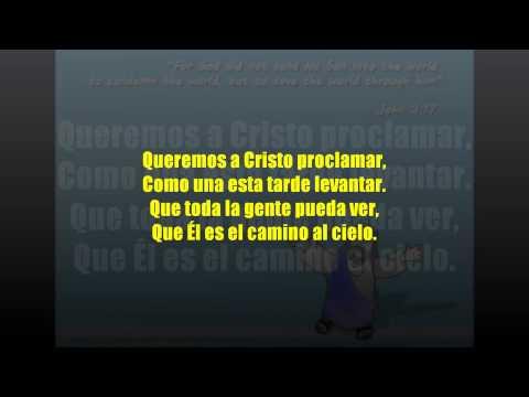 Marco Barrientos - Queremos