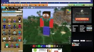 Minecraft как сделать скин на своём сервере 323