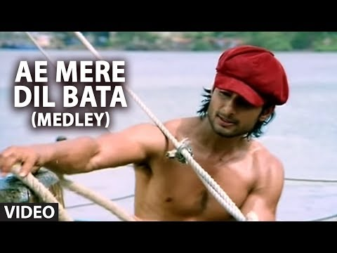 Ae Mere Dil Bata (medley) | Ye Mere Ishq Ka Sila- Remix (phir Bewafai) video