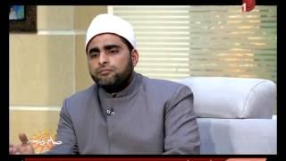 صباح دريم  اسباب انتشار الالحاد فى مصر وكيفية القضاء علية مع  امام  مسجد الحسين