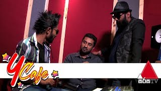 Y Cafe | Romesh Sugathapala | Sirasa TV 23rd March 2019