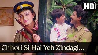 Chhoti Si Hai Yeh Zindagi Part 2 (HD) - Khoon Ka Sindoor Song - Siddharth - Upasana Singh