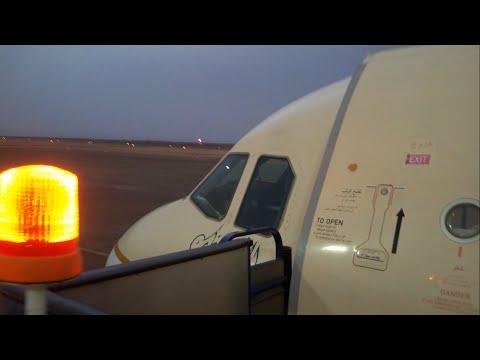 SAUDIA A320 Flight Review: Al Baha to Dammam SV1714