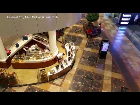 Festival City Mall Dubai 26 Feb 2016 دبي فستيفال سيتي