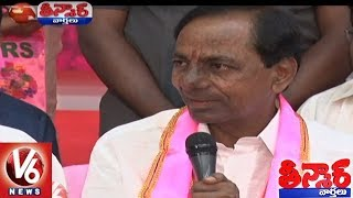 People Awaiting for KCR Return Gift To AP CM Chandrababu Naidu | Teenmaar News