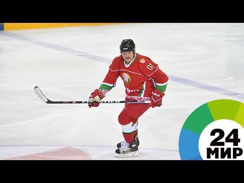 Команда Лукашенко вновь выиграла на республиканском турнире - МИР 24