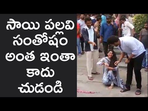 Sai Pallavi Celebrates Her Movie #Fida Success    Varun Tej   Filmy Monk