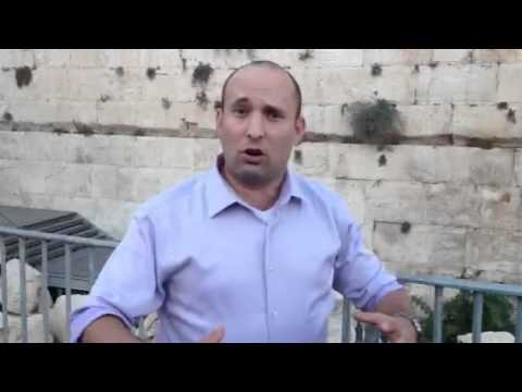 New Western Wall Plaza: 3 minute tour by Naftali Bennett
