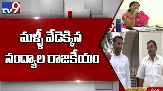 Political heat in Nandyal Municipal chairman seat  || TDP Vs YCP