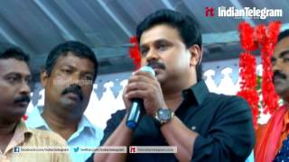 Dileep At Pathanapuram Election Campaign Ganesh Kumar